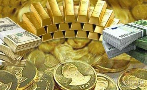عکس ثروت و فراوانی