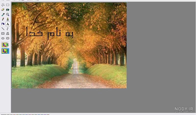 عکس نوشته ساز حرفه ای برای ویندوز