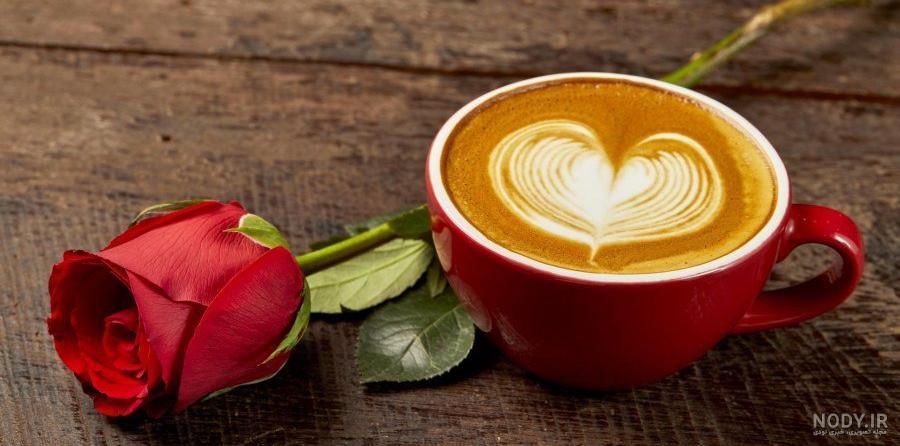 عکس رمانتیک فنجان قهوه