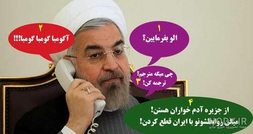 عکس خنده دار شیخ