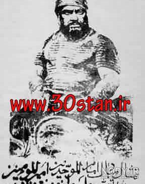 عکس حضرت علی در موزه لوور