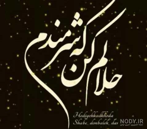 عکس غمگین حلالم کنید