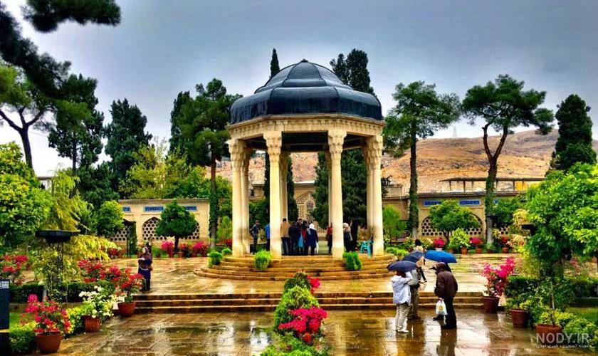 عکس قبر حافظ