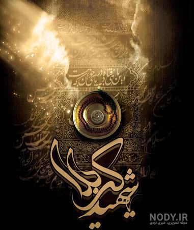 دانلود تصویر زمینه امام حسین