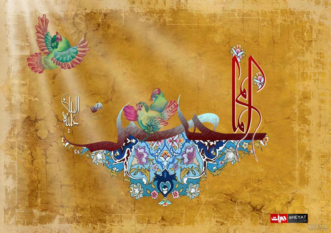 عکس امام حسین علیه السلام برای تصویر زمینه