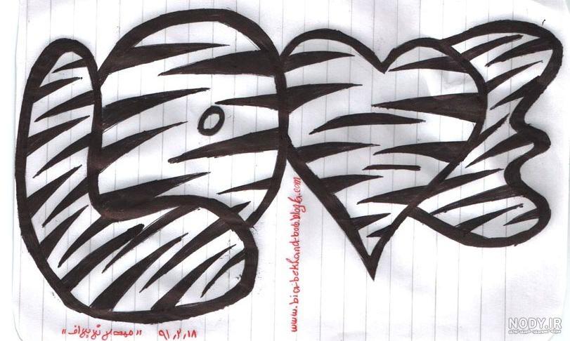 عکس طراحی love
