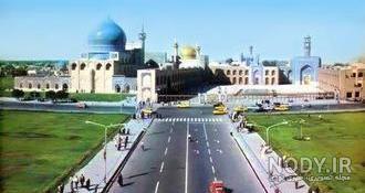 عکس حرم امام رضا قبل از انقلاب