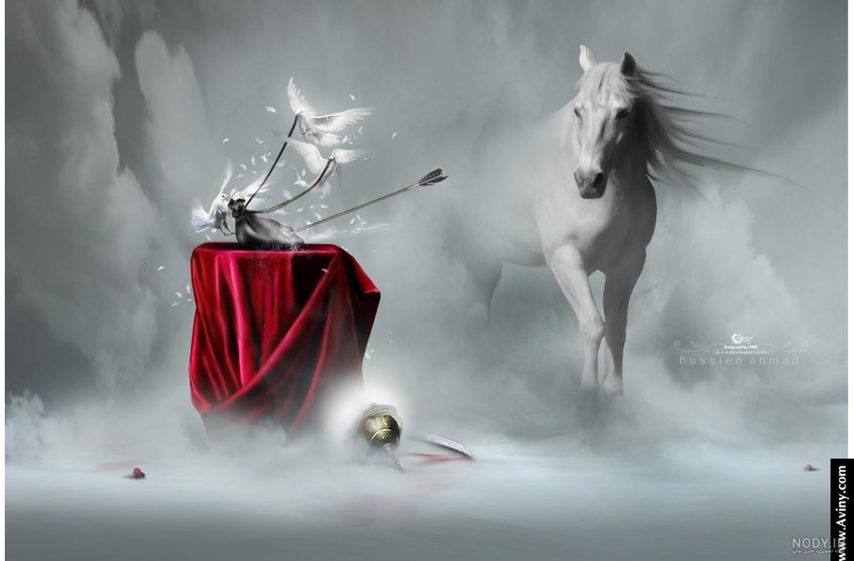 اسب حضرت عباس چه رنگی بود