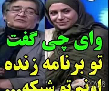 اینستاگرام تارا کریمی همسر رضا رویگری