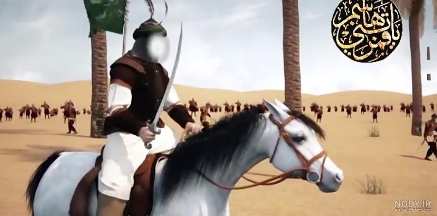 تصاویر حضرت عباس