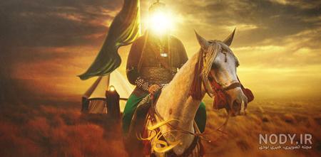 دانلود عکس اسب حضرت عباس
