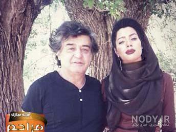 رضا رویگری و دخترش