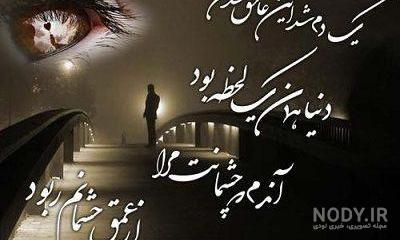 شعرهای شاعرانه