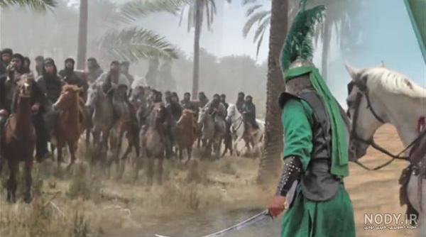 عقاب اسب حضرت ابوالفضل العباس (ع)