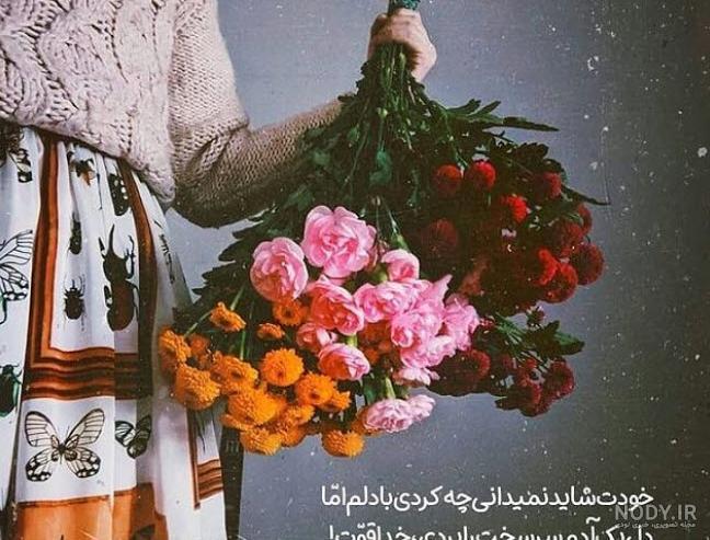 عکس خاص و زیبا گل