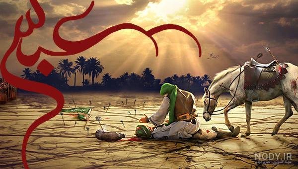 عکس واقعی حضرت عباس در موزه پاریس