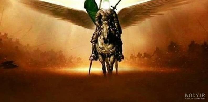 عکس واقعی حضرت عباس