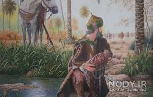 عکس واقعی شمشیر حضرت عباس