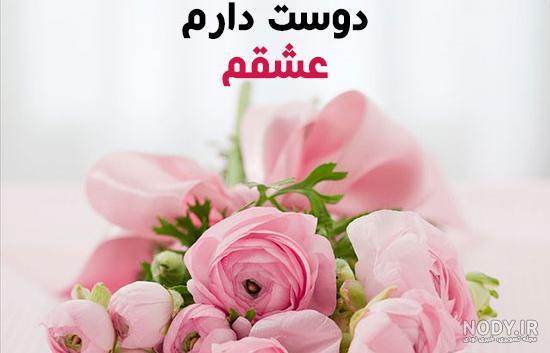 عکس پروفایل دوتا گل