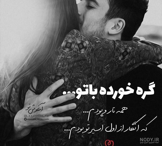 عکس پروفایل شعر مولانا