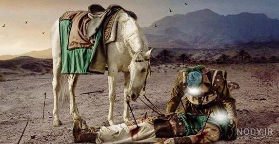 قدرت بدنی حضرت عباس