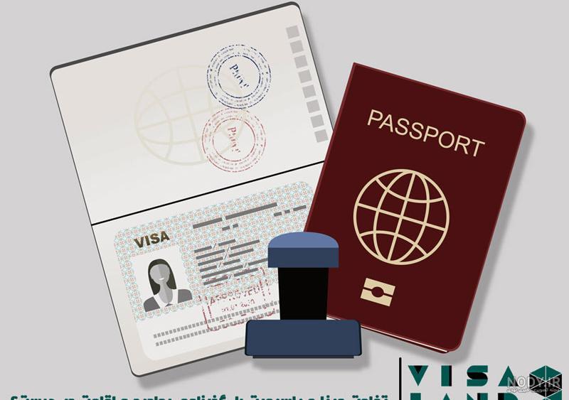 تفاوت عکس پاسپورت و لاتاری