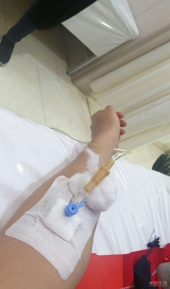 عکس فیک رو تخت بیمارستان