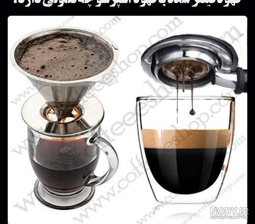عکس قهوه فیلتری
