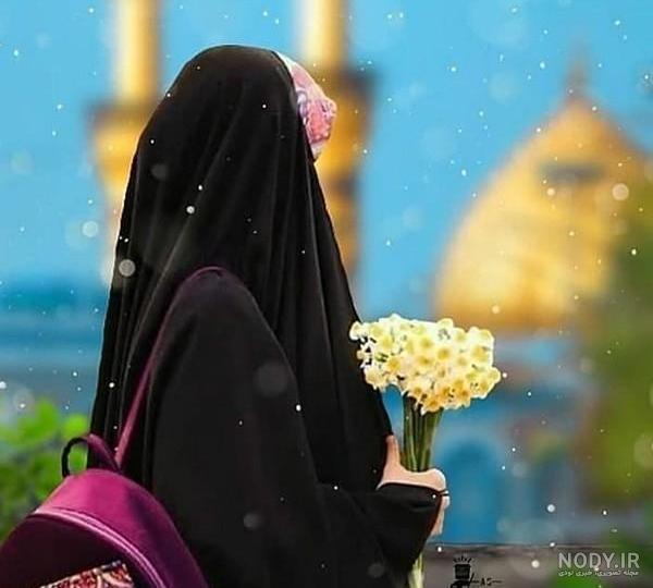 عکس با حجاب برای پروفایل