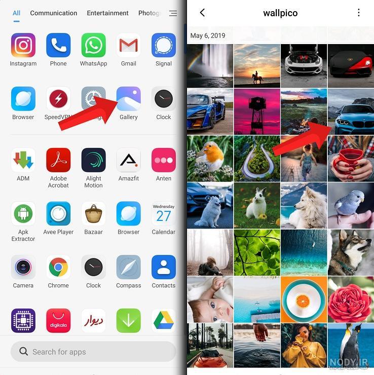 چگونه عکس صفحه اصلی گوشی را عوض کنیم