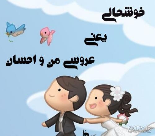 عکس نوشته با احسان