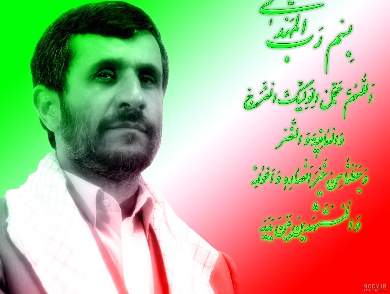 عکس نوشته احمدی نژاد