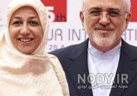 عکس ظریف با همسرش