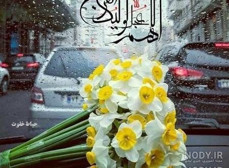 عکس امام زمان با گل