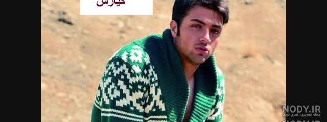 عکس محسن وآوا در رمان بادیگارد