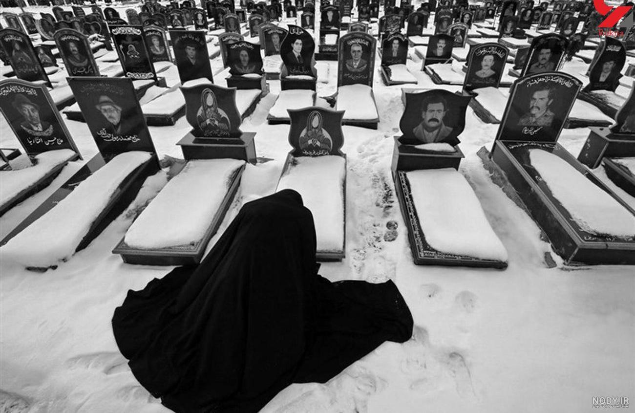 عکس قبر چادری