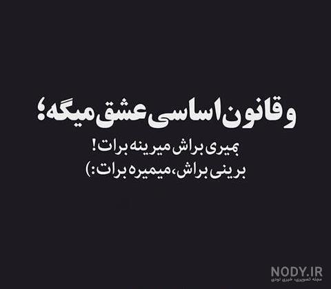 عکس نوشته گریه دار