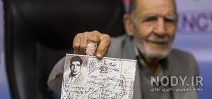 عکس پیری غلامرضا تختی
