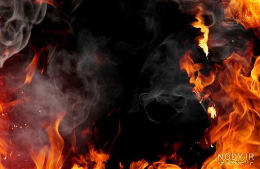 عکس آتش با کیفیت بالا