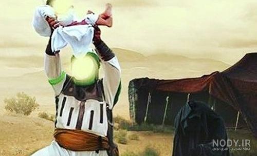 عکس واقعی امام علی اصغر