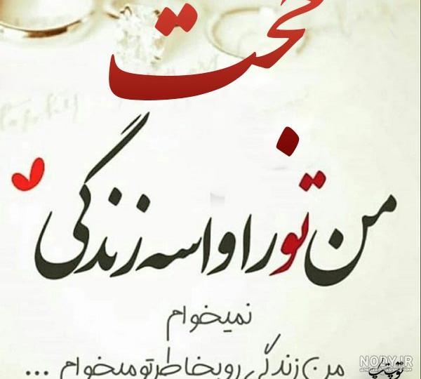 عکس نوشته اسم حجت برای پروفایل