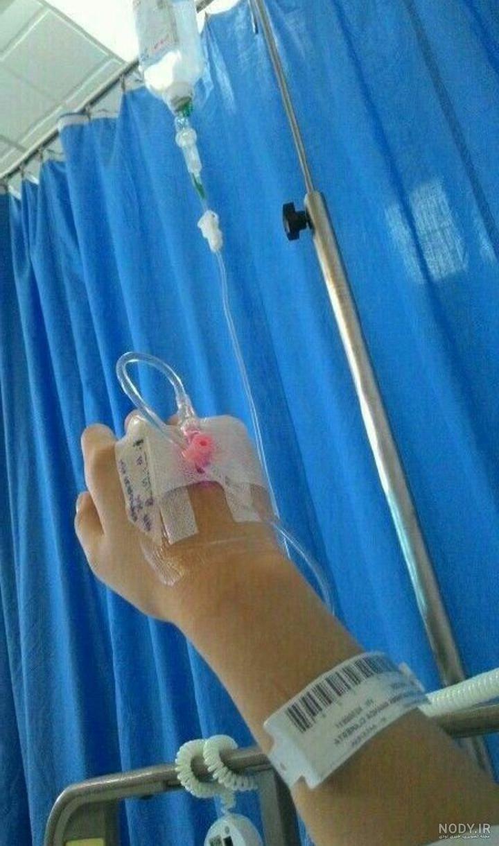 عکس استوری بیمارستان