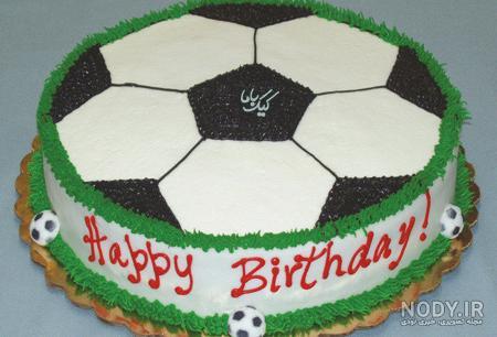 عکس کیک تولد پسرانه توپ فوتبال