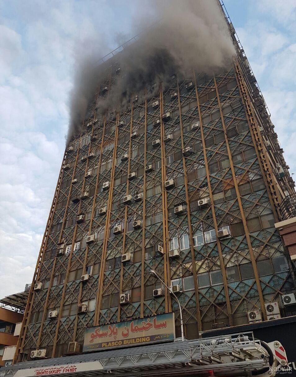 عکس آتش گرفتن ساختمان پلاسکو