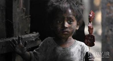 عکس پسر فقیر