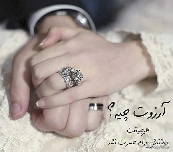 عکس رمانتیک برای پروفایل