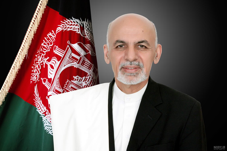 عکس محمد اشرف غنی رئیس جمهور افغانستان