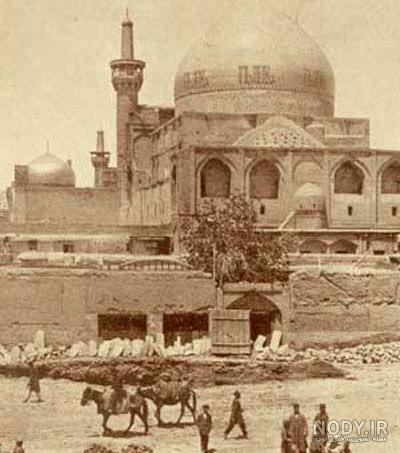 عکس حرم امام رضا در قدیم