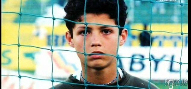 عکس رونالدو نوجوانی