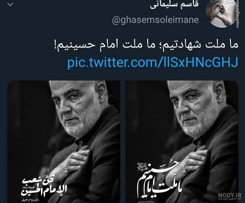 پروفایل محرم ما ملت امام حسینیم